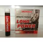 IRONMAN LONG POWER (1 ампула)